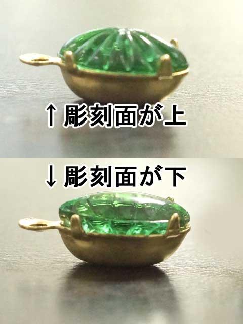 セッティング例 彫刻ナベット