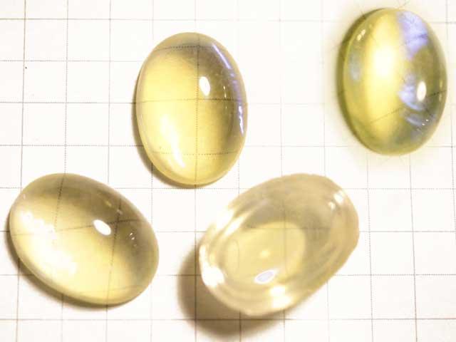 CS588JJ 18×13 グラスカボ ドラゴンズブレス 黄