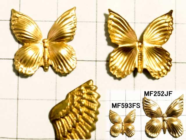 MF593FS スタンピング ウェーヴ蝶 ミニ 真鍮